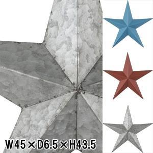 アートサイン/スチール/壁面飾り 星/W45 D6.5 H43.5/3色|lucentmart-interior