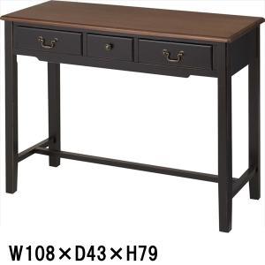 コンソールテーブル テーブル/天然木/W108 D43 H79 lucentmart-interior
