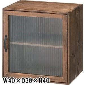 システムボックス/ガラス 扉付き 内2段/W40 D30 H40 lucentmart-interior