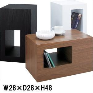 サイドテーブル スツール/セル/W28×H48cm/3カラー|lucentmart-interior