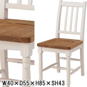 チェア/木製 シルキー/レトロモダン/1脚/W40 D55 H85|lucentmart-interior