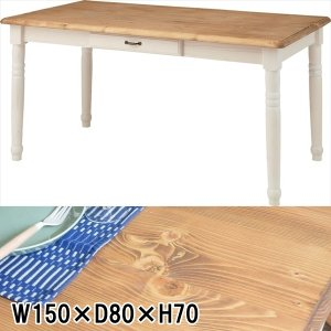 ダイニングテーブル テーブル/木製 シルキー/レトロモダン/W150 D80 H70|lucentmart-interior