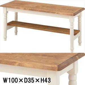 ベンチ 長椅子/木製/レトロモダン/W100 D35 H43|lucentmart-interior