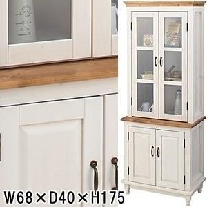 カップボード 食器棚/木製 シルキー/レトロモダン/W68 D40 H175|lucentmart-interior