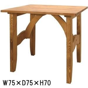 ダイニングテーブル/カントリー/パイン オイル仕上げ/W75 D75 H70|lucentmart-interior