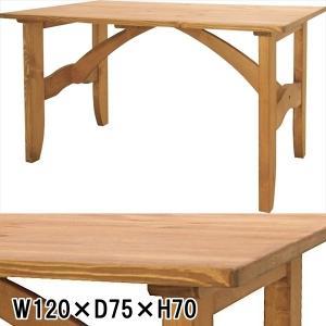 ダイニングテーブル/カントリー/パイン オイル仕上げ/W120 D75 H70|lucentmart-interior