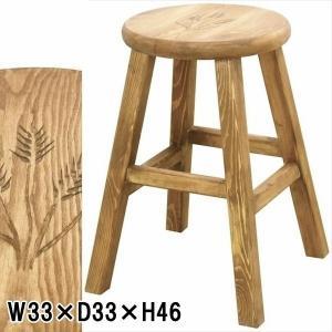 スツール/丸椅子/カントリー/パイン オイル仕上げ/W33 D33 H46|lucentmart-interior