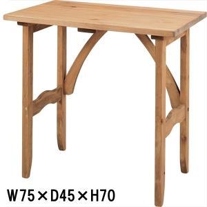 ワークテーブル/カントリー/パイン オイル仕上げ/W75 D45 H70|lucentmart-interior