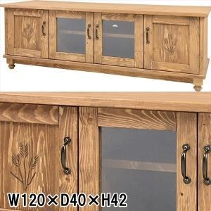 ローボード/天然木 カントリー/パイン オイル仕上げ/W120 D40 H42|lucentmart-interior