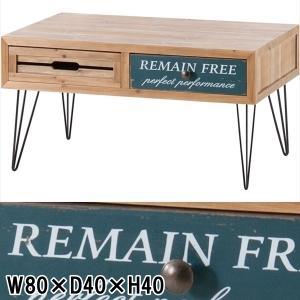 センターテーブル リビングテーブル/引き出し付き/W80 D40 H40|lucentmart-interior