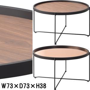 サイドテーブル テーブル/W73×D73×H38/1台/2色 ミラー|lucentmart-interior