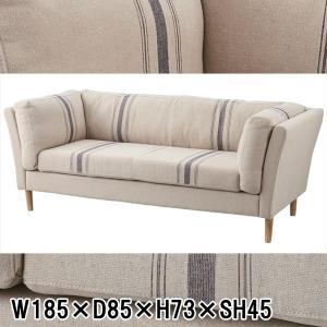 ソファー ソファ/二人掛け/W185 D85 H73|lucentmart-interior