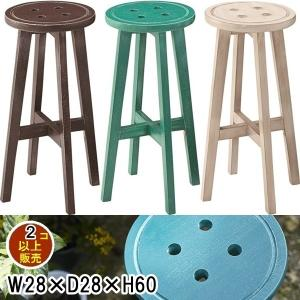 スツール 丸椅子/ハイスツール/2脚/W28 D28 H60/3色|lucentmart-interior