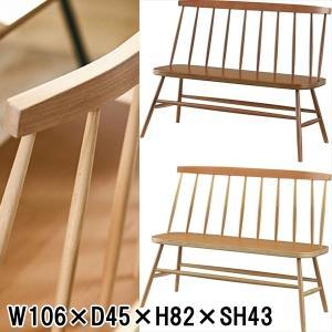 ベンチ 長椅子/背付き/天然木 ピーチ/W106 D45 H82 SH43/2色|lucentmart-interior