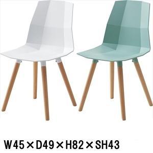 チェア/1脚/W45 D49 H82 SH43/2色|lucentmart-interior