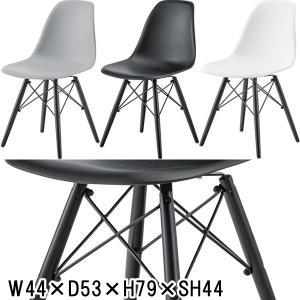 チェア/1脚/W44 D53 H79 SH44/3色|lucentmart-interior