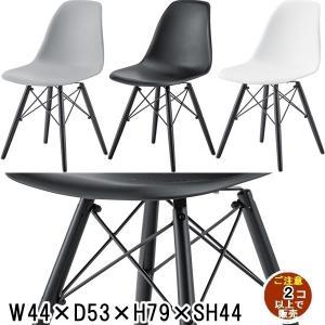 チェア/2脚/W44 D53 H79 SH44/3色|lucentmart-interior