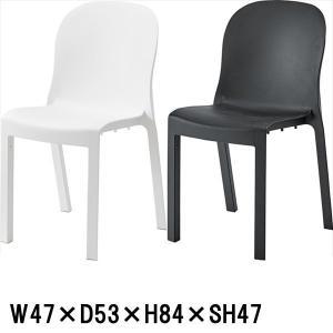 チェア/1脚/W47 D53 H84 SH47/2色|lucentmart-interior