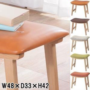 スツール 椅子 凹形デザイン/布張り ソフトレザー/1脚/W48 D33 H42/5色|lucentmart-interior