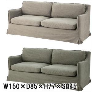 ソファー ソファ/二人掛け/アンティーク調 サーブル/W150 D85 H77/2色 lucentmart-interior
