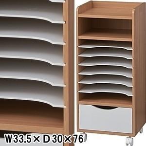 ファイルラック ラック/整理棚 デスク収納/W 33.5 X D 30 X H 76/1個|lucentmart-interior