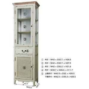 スリム キャビネット/食器棚/フレンチアンティーク/エイジング加工/W56×D39×H185|lucentmart-interior|08