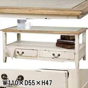 コーヒーテーブル/センターテーブル/フレンチアンティーク/エイジング加工/W110 D55 H47 lucentmart-interior
