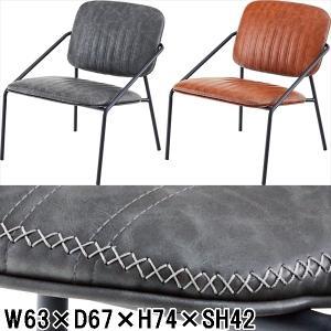 チェア/スチール/1脚/W63 D67 H74 SH42/2色 lucentmart-interior