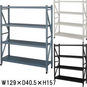 オープンラック ラック/キャスター付き/スチール ハンマートーン仕上げ/3段/W129/2カラー|lucentmart-interior