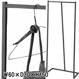 ハンガー ハンガー掛け/ヴィンテージ什器/W60 D30 H150/2色 lucentmart-interior