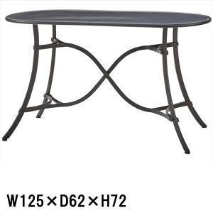 テーブル ダイニングテーブル/オーバル 楕円/W125 D62 H72|lucentmart-interior