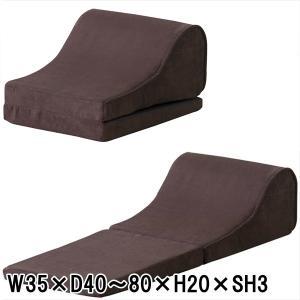 座椅子 リクライナー テレビ枕 Sサイズ/W35 D40 H20/2色 lucentmart-interior