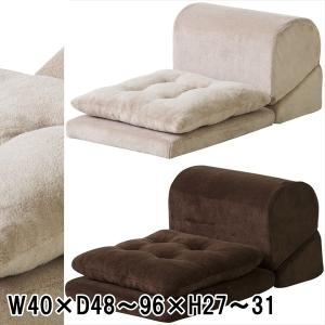 座椅子 リクライナー テレビ枕 座布団付き/W40 D48 H31/2色 lucentmart-interior