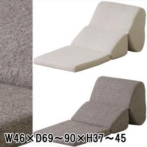 座椅子 リクライナー テレビ枕 Lサイズ/W46 D69 H45/2色 lucentmart-interior