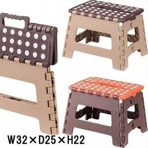 スツール 腰掛 椅子/折り畳み 樹脂製 持ち運び/クラスタースツール M/W32 D25 H22/2カラー|lucentmart-interior