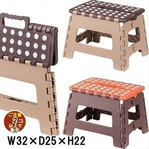 スツール 腰掛 椅子/折り畳み 樹脂製 持ち運び/クラスタースツール M/W32 D25 H22/2個セット/2カラー|lucentmart-interior