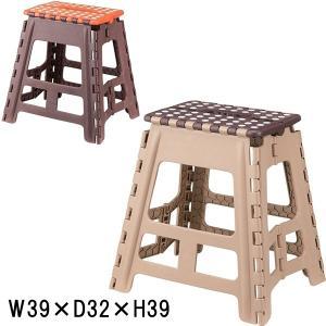 スツール 腰掛 椅子/折り畳み 樹脂製 持ち運び/クラスタースツール L/W39 D32 H39/2カラー|lucentmart-interior