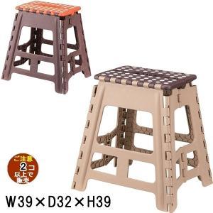 スツール 腰掛 椅子/折り畳み 樹脂製 持ち運び/クラスタースツール L/W39 D32 H39/2個セット/2カラー|lucentmart-interior
