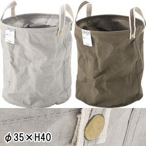 バスケット 収納カゴ/ランドリーボックス 丸型/φ35×H40/2カラー|lucentmart-interior