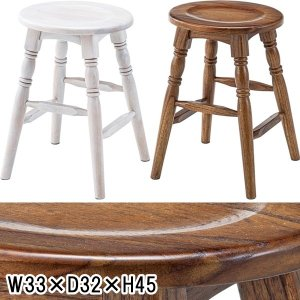 スツール 腰掛 椅子/天然木 ミンディ/1脚/W33 D32 H45/2色|lucentmart-interior