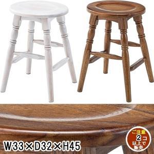 スツール 腰掛 椅子/天然木 ミンディ/2脚/W33 D32 H45/2色|lucentmart-interior
