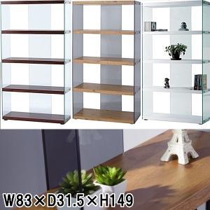 ガラスシェルフ リビングラック/モダンリビング HAB/3カラー|lucentmart-interior