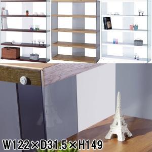 ワイド ガラスシェルフ リビングラック/モダンリビング HAB/3カラー|lucentmart-interior
