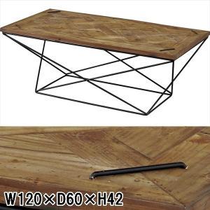 ローテーブル センターテーブル カフェテーブル/ヒストリア/W120 D60 H42/エイジング加工 ブラウン lucentmart-interior