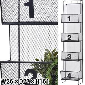 メッシュシェルフ メッシュラック/スチール 籠型収納/4段/W36 D27 H161|lucentmart-interior