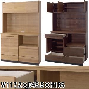 カップボード 食器棚/日本製 木製/W117.2 D45.5 H185/2カラー|lucentmart-interior