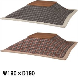 こたつ布団/掛布団のみ/190×190 正方形 コタツ 用/2カラー lucentmart-interior
