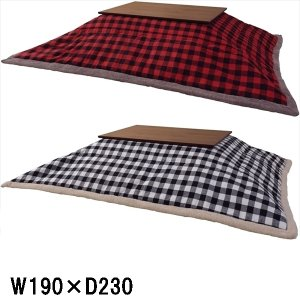こたつ布団/掛布団のみ/W190 D230 長方形 コタツ 用/2色|lucentmart-interior