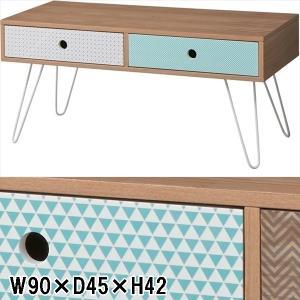 センターテーブル リビングテーブル/引き出し付き/W90 D45 H42 lucentmart-interior