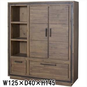 サイドボード チェスト キャビネット/天然木/W125×D40×H145|lucentmart-interior